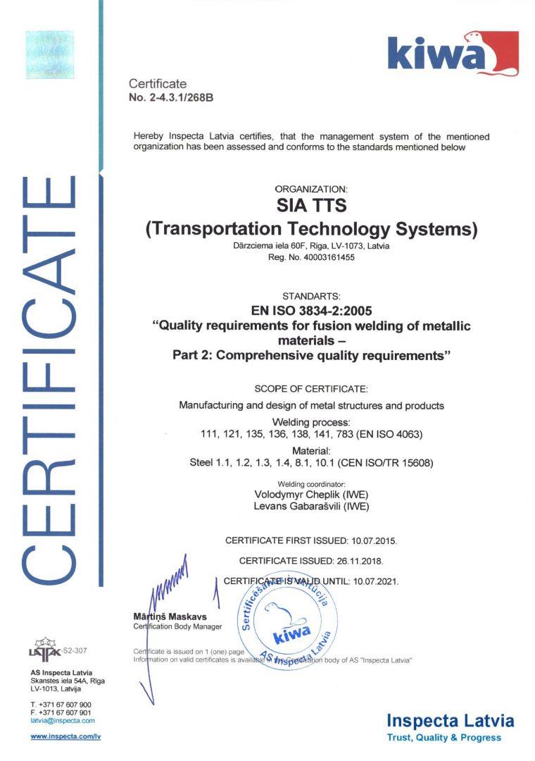 weld-certificate